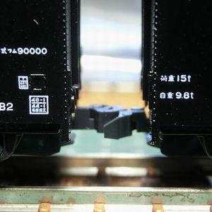 close-wamu9-1.jpg