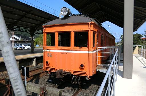 itihata-dehani50-2.jpg