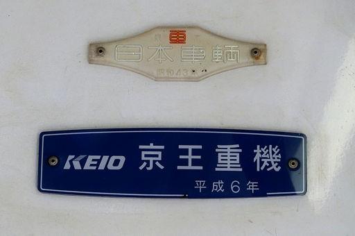 itihata2100-2.jpg